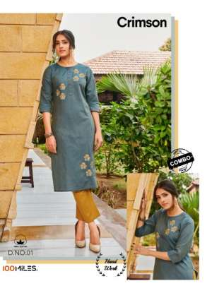 100 MILLES CRIMSON WITH BOTTOM COMBO 01-04 series 2900 COTTON CATCHY LOOK KURTI WITH PANT CATALOG
