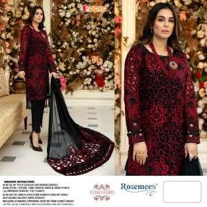 ROSEMEEN 91003