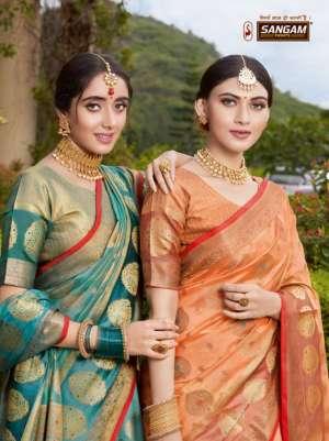 SANGAM PRINTS BHAVIKA