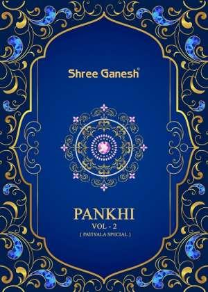 Shree Ganesh Pankhi Vol-2