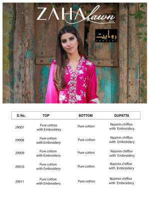 ZAHA Lawn Collection 2021 by RAWAYAT