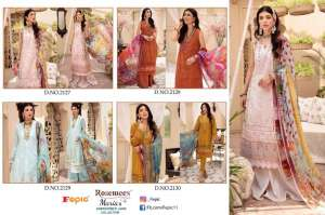 ROSEMEEN MARIA B EMBROIDERED LAWN COLLECTION
