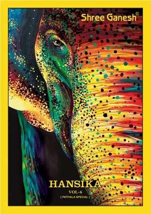 Shree Ganesh Kiyara Vol-6