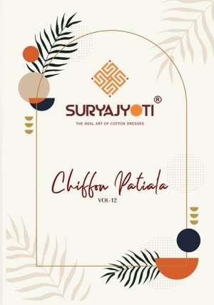 Suryajyoti Chiffon Patiala Vol-12