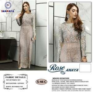 ROSE ANAYA S 46