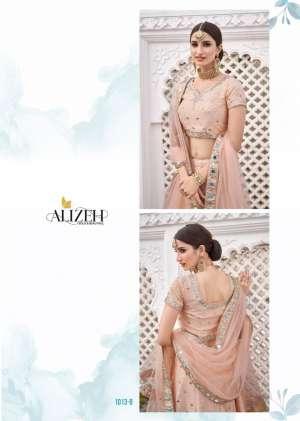 Alizeh MIRROR MAZE COLOUR EDITION D NO 1013 B 1015