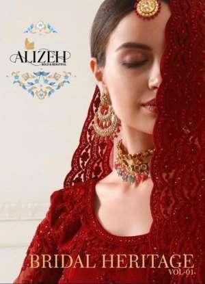 Alizeh Suit BRIDAL HERITAGE VOL 1 1000