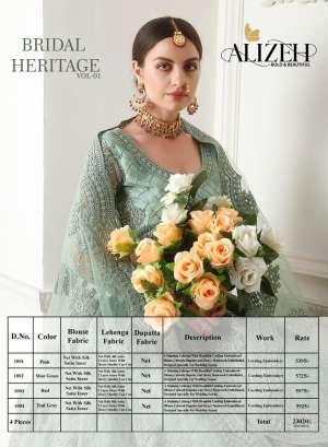 Alizeh Suit BRIDAL HERITAGE VOL 1 1004