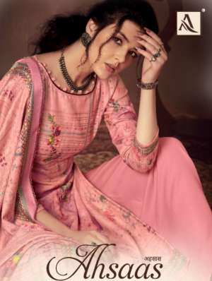 ALOK SUIT AHSAAS 001-010 series 5990 + 5% Gst Extra JAM COTTON GORGEOUS LOOK SALWAR SUIT CATALOG