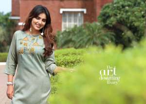 arion present radhe vol 2 2001-2006 series 3570 + 5% Gst Extra cotton kurti with pant pair good looking collection
