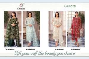 Charizma Designer gulaal Duptta tabby & havey net embroidery work 89007