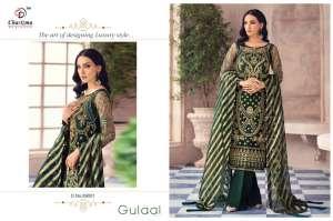 Charizma Designer gulaal Duptta tabby & havey net embroidery work 89012