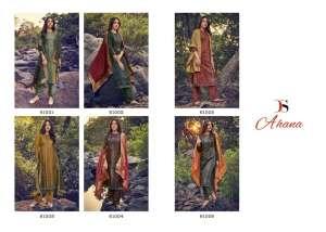 DEEPSY SUIT ahana Pure modal silk Jequard dupatta 61010