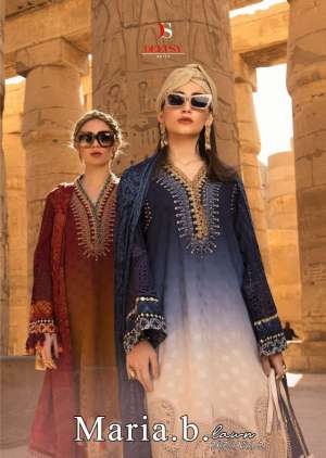 Deepsy suits Maria b lawn 2020 vol 2 571-576 series 5994 + 5% Gst Extra embroidered pakistani dress Material wholesaler