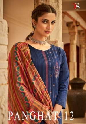 DEEPSY SUIT PANGHAT 12 1001-1008 series 6392  + 5% Gst Extra JAM COTTON ATTRECTIVE LOOK SALWAR SUIT CATALOG