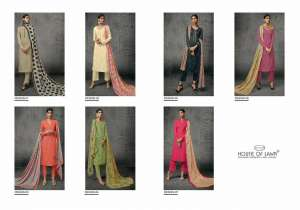 House of Lawn SHADES OF BEAUTY 3