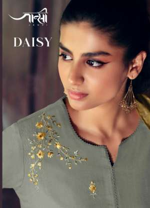 JANSI DAISY COTTON NEW AND MODERN STYLE KURTI WITH PLAZZO 121-126 series 7770 AND DUPATTA CATALOG