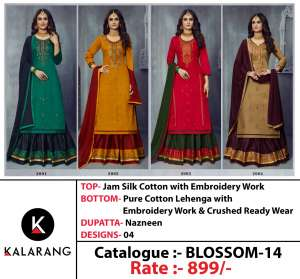 Kalarang creation blossom vol 14 2002