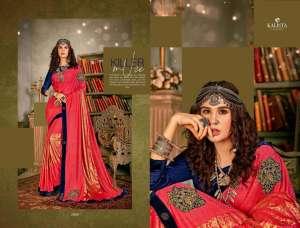 Kalista Fashions SAMSUNG 3881