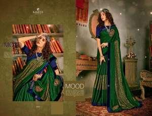 Kalista Fashions SAMSUNG 3884