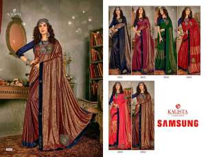 Kalista Fashions SAMSUNG 3886