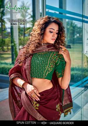 Kalpatru Fashion Campus 41 series 4600  + 5% Gst Extra Cotton With Jacquard Designer Saree At Online Shopping In Surat