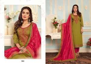 Kessi Silk Shine Vol 4 5687
