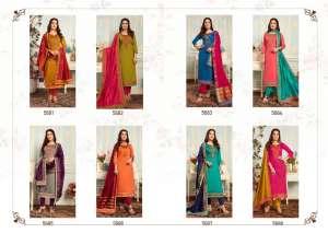 Kessi Silk Shine Vol 4 5689