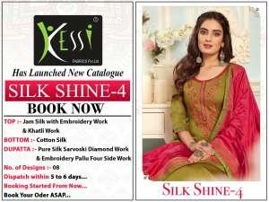 Kessi Silk Shine Vol 4 5690
