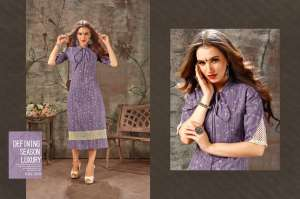 kurti times launch bliss 4017-4022 series 3090 + 5% Gst Extra cotton print branded exclusive kurti seller
