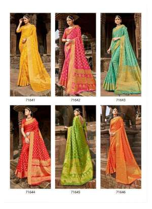 Lifestyle Saree SHOBHNA 71650