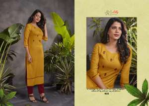 lilly style of india raj shree 1026