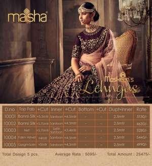 Maisha Maskeen 10001-10005 Series 10016