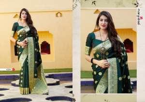 Manjubaa Clothing MAHADEVI SILK 4304