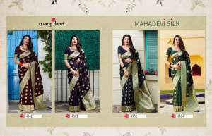 Manjubaa Clothing MAHADEVI SILK 4305