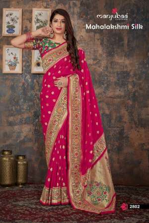 mahalakshmi silk 2801-2804 series 10380 + 5% Gst Extra by manjubaa exclusive festive collections silk saree online shopping in india