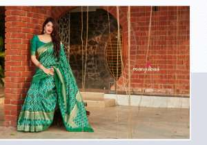 Manjubaa Clothing MANTRA SILK D NO 4801 4800