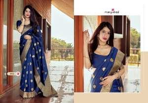 MANJUBAA CLOTHING MISTY SILK SERIES 4401 TO 4410 4402