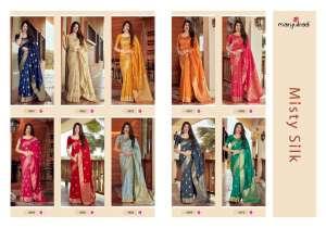 MANJUBAA CLOTHING MISTY SILK SERIES 4401 TO 4410 4410