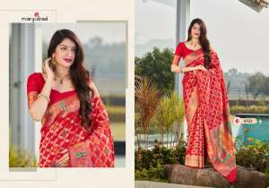 Manjubaa Clothing MOHINI SILK SERIES 4703 4703