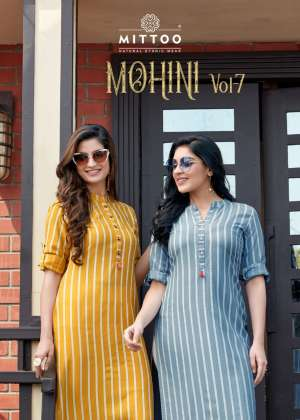 MITTOO MOHINI VOL 7