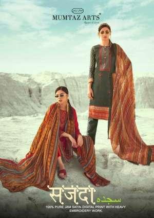 Mumtaz arts sajda designer 9001-9009 series 6399 + 5% Gst Extra embroidered salwar kameez collection at wholesale rate
