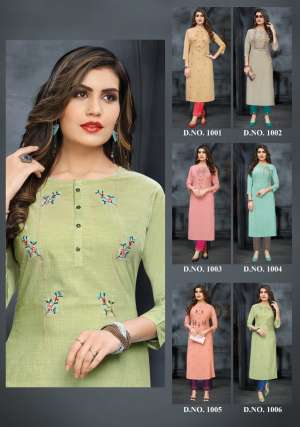 Pink mirror ira kurti with pant 1008