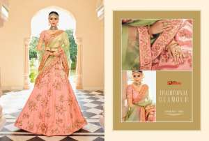 Pragya Saree 7021-7030 SERIES 7024