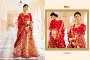 Pragya Saree 7021-7030 SERIES 7027