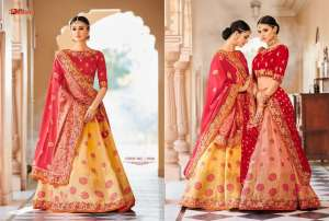 Pragya Saree 7021-7030 SERIES 7029