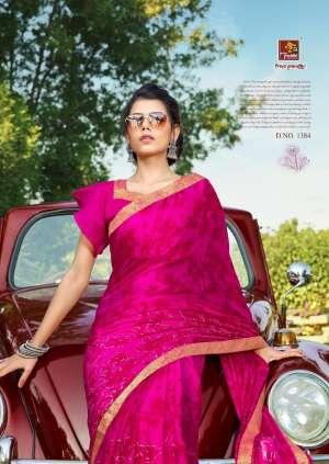 Priya Paridhi AVISHKA 1380