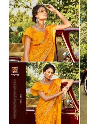 Priya Paridhi AVISHKA 1383