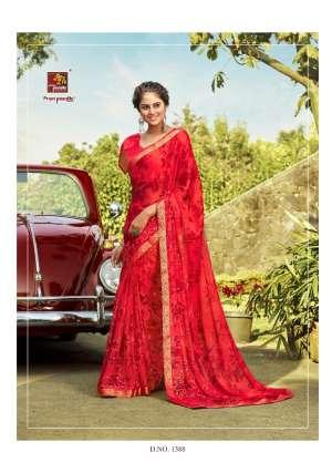 Priya Paridhi AVISHKA 1391