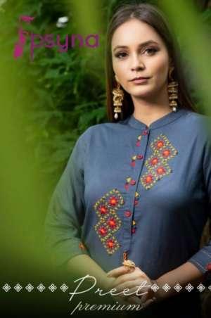 Psyna presents preet premium 01-08 series 7000 + 5% Gst Extra Viscose Silk authentic fabric kurti plazzo catalog